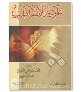 L'interdiction des Instruments de Musique - Al-Albani تحريم آلات الطرب ـ الشيخ محمد ناصر الدين الألباني