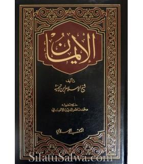 Kitab al-Iman de ibn Taymiya avec Tahqiq de al-Albani