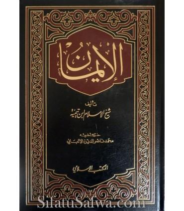 Kitaab al-Eemaan by ibn Taymiyyah with Al-Albaanee's Tahqiq