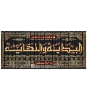 Al-Bidaayah wa an-Nihaayah (ibn Katheer) البداية والنهاية - الإمام ابن كثير