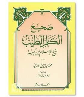 Sahih al-Kalim at-Tayyib by ibn Taymiyyah - shaykh al-Albani صحيح الكلم الطيب