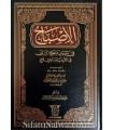 Al-Isbah – Lumières sur la voie des pieux prédécesseurs
