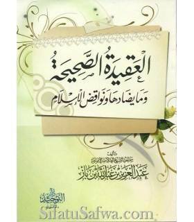 La Croyance authentique et ce qui l'oppose - ibn Baz