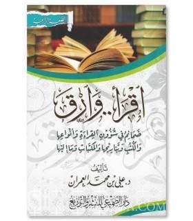 Iqra wa Arqa: Conseils sur les livres et la lecture - Dr Ali al-'Imran اقرا .. وارق - د. علي العمران