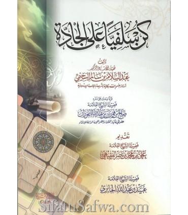 Kun Salafiyan 'alal-Jaadda - Abdel-Salaam as-Suhaymee