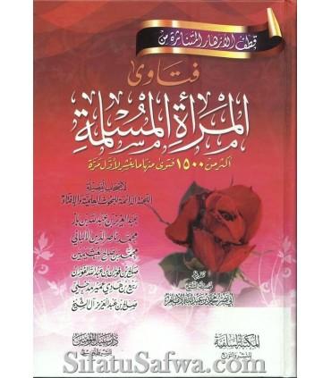 1500 Fataawa for Muslim woman !