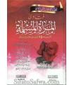 1500 fatawa pour la femme Musulmane !!!
