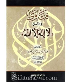 Fatawa fi Ma'na La Ilaha Illa Allah - Abdallah Aba Butayn