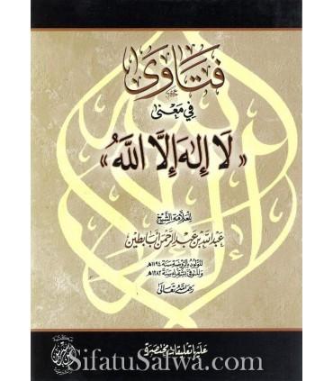Fatawa fi Ma'na La Ilaha Illa Allah - Abdullah Aba Butayn