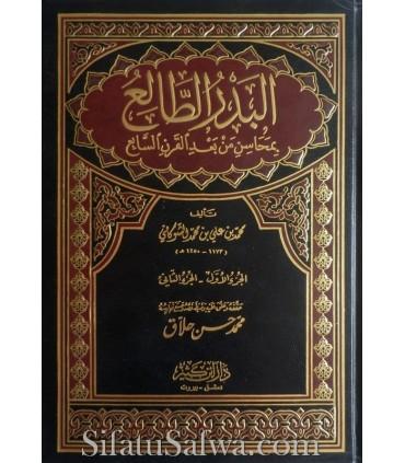 Al-Badr at-Tali3 de Shawkani (biographies de savants)