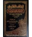 Explanation of Sharh as-Sunnah by al-Barbahari - al-Fawzan (harakat)