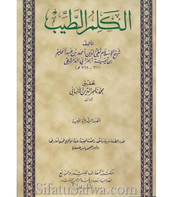 Kitab Al Azkar Pdf