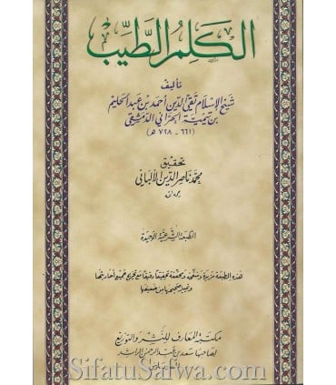 al-Kalim at-Tayyib by ibn Taymiyyah - shaykh al-Albani