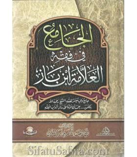 al-Jaami' fi Fiqh al-'Allaamah ibn Baz (+ de 3000 sujets)