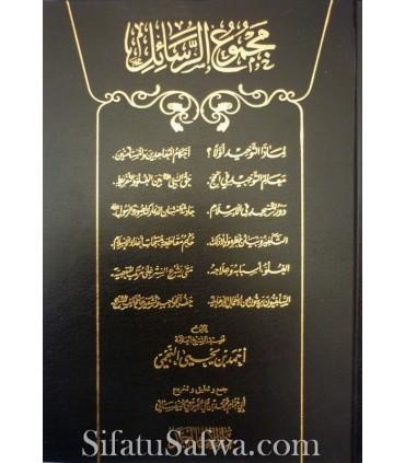 Majmu' ar-Rasail by Shaykh Ahmad ibn Yahya an-Najmee