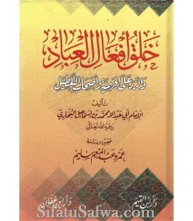 Khalq Af'al al-'Ibad de l'imam al-Bukhari