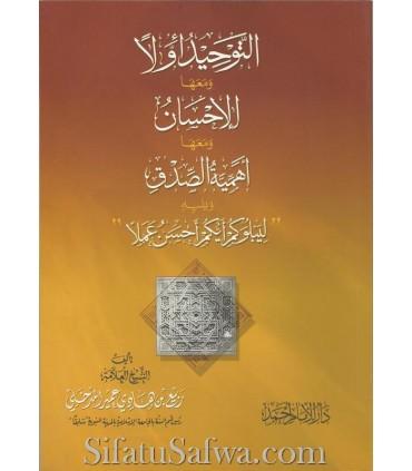 4 risala of Shaykh Rabee ': Tawheed, ikhlaas, Truthfulness ...