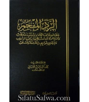 Ar-Rad al-Mafhim - réfutation de l'obligation de couvrir le visage et le mains (Al-Albani)