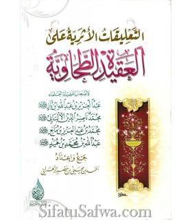 Al-Aqidatut-Tahawiya annotated by 4 'ulema (ibn Baz, al-Albani, ibn Maani', ibn Humayd...)