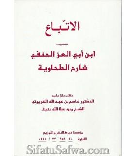 Al-Ittiba' (le suivi) par Ibn Abi al-'Izz al-Hanafi