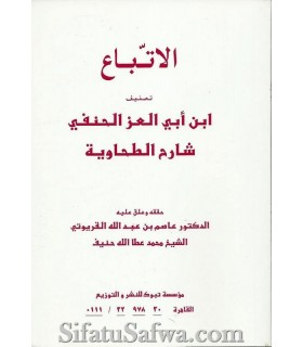 Al-Ittibaa' (le suivi) by Ibn Abi al-'Izz al-Hanafi