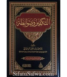 At-Takfir wa Dawabituhu - Ibrahim ar-Rouhayli