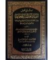 Charh Usul I'tiqad Ahlus-Sunna wal-Jama'a de Al-Lalaka'i