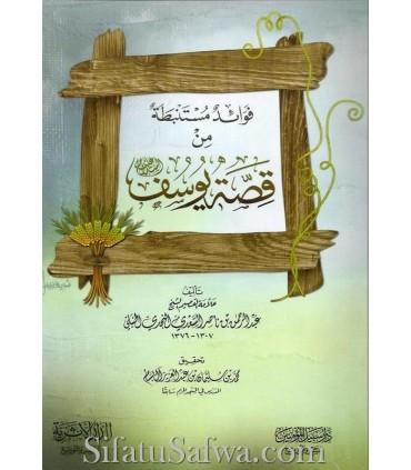Leçons tirées du récit de Yusuf - cheikh As-Sa'di