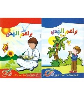 Islam's learning program for children