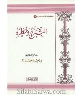 At-Tabarruj wa Khataruhu - shaykh bin Baaz