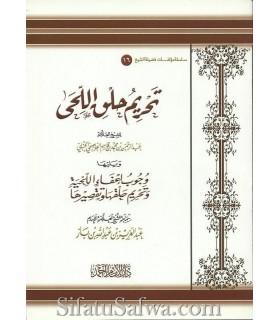 Laisser pousser la barbe et l'interdiction de la raser - ibn Baz
