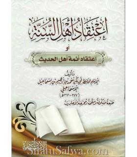 I'tiqad Ahl as-Sunnah / Aimmah al-Hadith - Abi Bakr al-Isma'ili (371H)