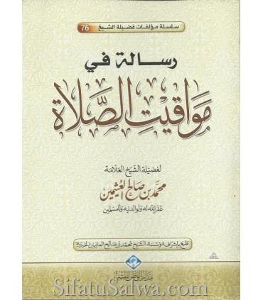 Mawaaqeet as-Salaah by shaykh ibn al-'Uthaymeen