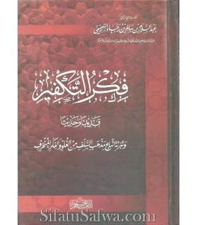 Fikr at-Takfir Qadima wa Haditha - AbdesSalam as-Souhaymi