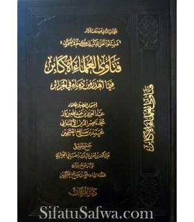 Fatawa al-Ulama al-Akabir fima Uhdira min Dima fil-Jazaair