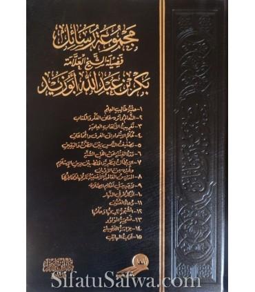 Majmu' Rasa-il Cheikh Bakr Abou Zayd (15 risala)