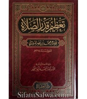 Ta'dhim qadr as-Salat de l'imam al-Maruzi (394H)