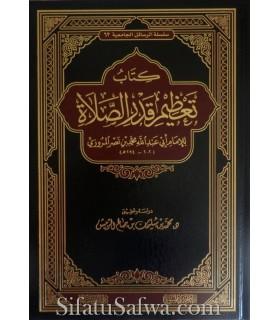 Ta'dhim qadr as-Salat de l'imam al-Maruzi (294H)
