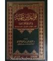Qawaa'id Ibn Taymiya fi Rad 'alal-Mukhaalifeen