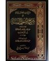 Sharh Usul as-Sunnah of Imam al-Humaydi - Ubayd al-Jabiri