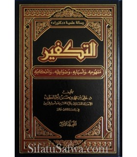 At-Takfir : définitions, règles, causes (3 volumes)