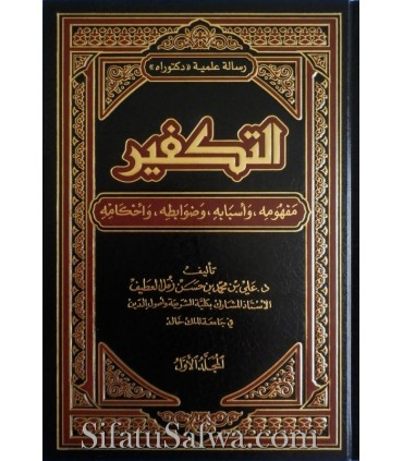 At-Takfir : définitions, règles, causes (3 volumes)