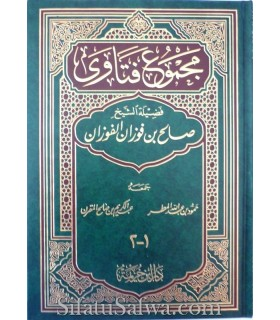 Majmoo 'Fataawa of Shaykh al-Fawzaan (2 volumes in 1)