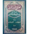 Majmoo 'Fataawa of Shaykh al-Fawzaan (2 volumes in 1)