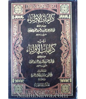 Karamat al-Awliya par l'imam al-Lalakai et al-Khalal