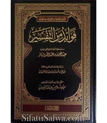 Fawaaid min at-Tafseer - sheikh ibn Baz