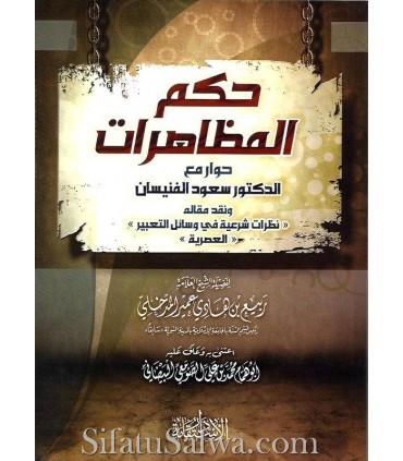 Hukm al-Mudhaaharaat - Shaykh Rabee 'al-Madkhalee