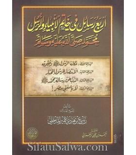4 Rasail the last Messengers Muhammad - Rabi 'al-Madkhalee