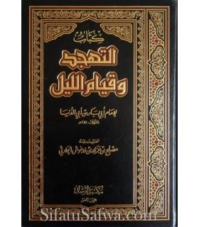 Kitab at-Tahajjud wa Qiyam al-Layl - Ibn Abi Dunia