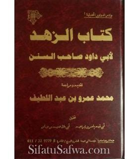 Kitab Az-Zuhd by Imam Abu Dawud